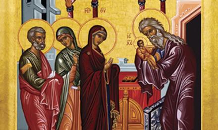عيد دخول المسيح الهيكل وأبعاده الروحية