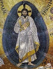 إله حق، ملك أبدي، التحول من المادي إلى الروحاني، الصوم الكبير