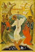 رجاء حي للمسبيين واستعلان مجيد للعروس، عيد القيامة