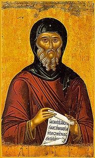 انطونيوس، أيقونة المسيح