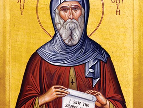 الإفراز والتمييز عند أنطونيوس وضرورته للحياة التكريسية