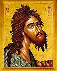 المعمدان والطريق الروحي الصحيح، قرن خلاص .فأس الشجر .شهادة النور