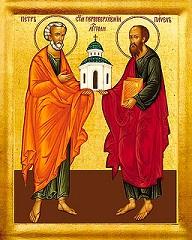 بطرس وبولس هامتا الرسل، عيد الرسل