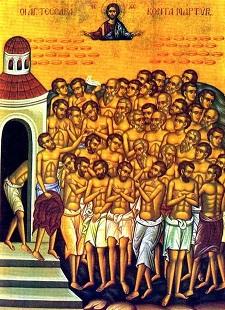 دروس من حياة الشهداء، النيروز