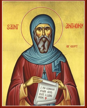 انطونيوس مرآة للأجيال
