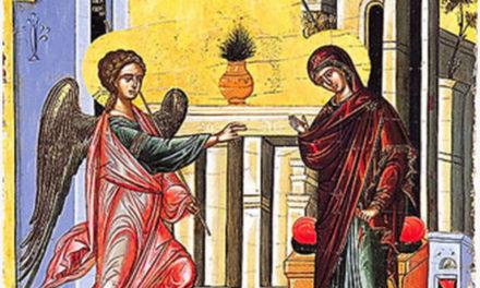 الممتلئة نعمة، عيد البشارة المجيد