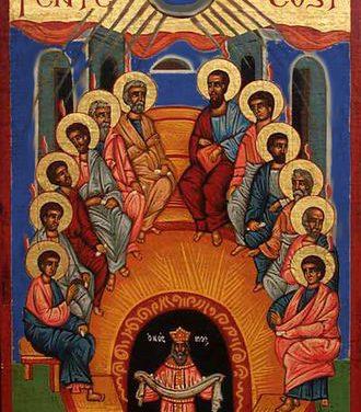 حاجتنا المتعددة للروح القدس، عيد العنصرة