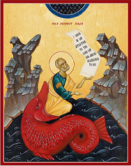 يونان والانبا انطونيوس
