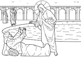 الصوم الكبير، السامرية والمخلع