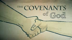 عهد الله مع الانسان