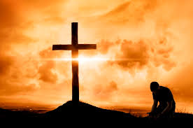 الصليب ورفع الخزي