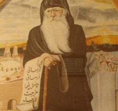 القديس أنبا أرسانيوس