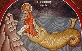 يونان النبى