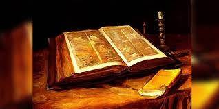 القراءات الكنسية فى موسم صوم الرسل