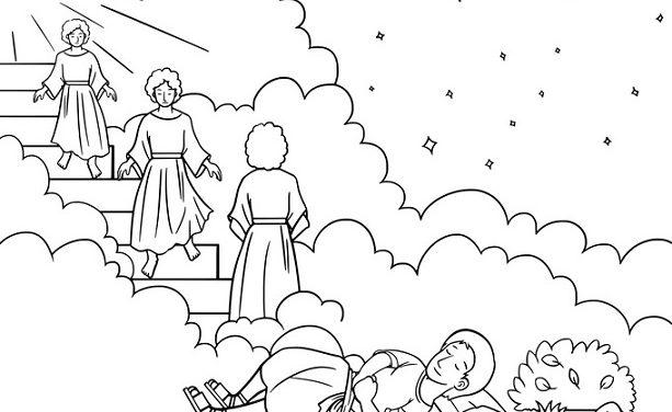 سلم يعقوب، الشهادة والرجاء
