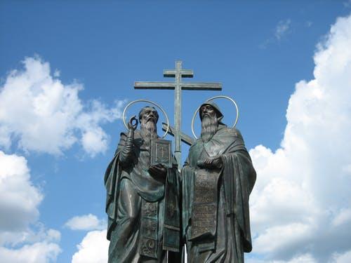 """السنة الكنسية: """"ينقي بني لاوي"""" – صوم الرسل 2012"""