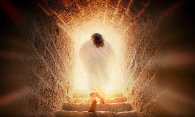القيامة ورؤى الله